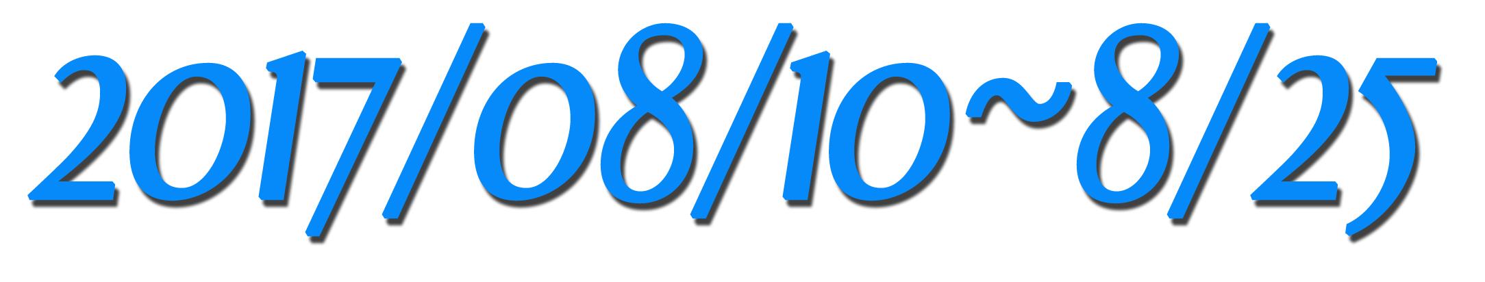 2017080815581318382.jpg