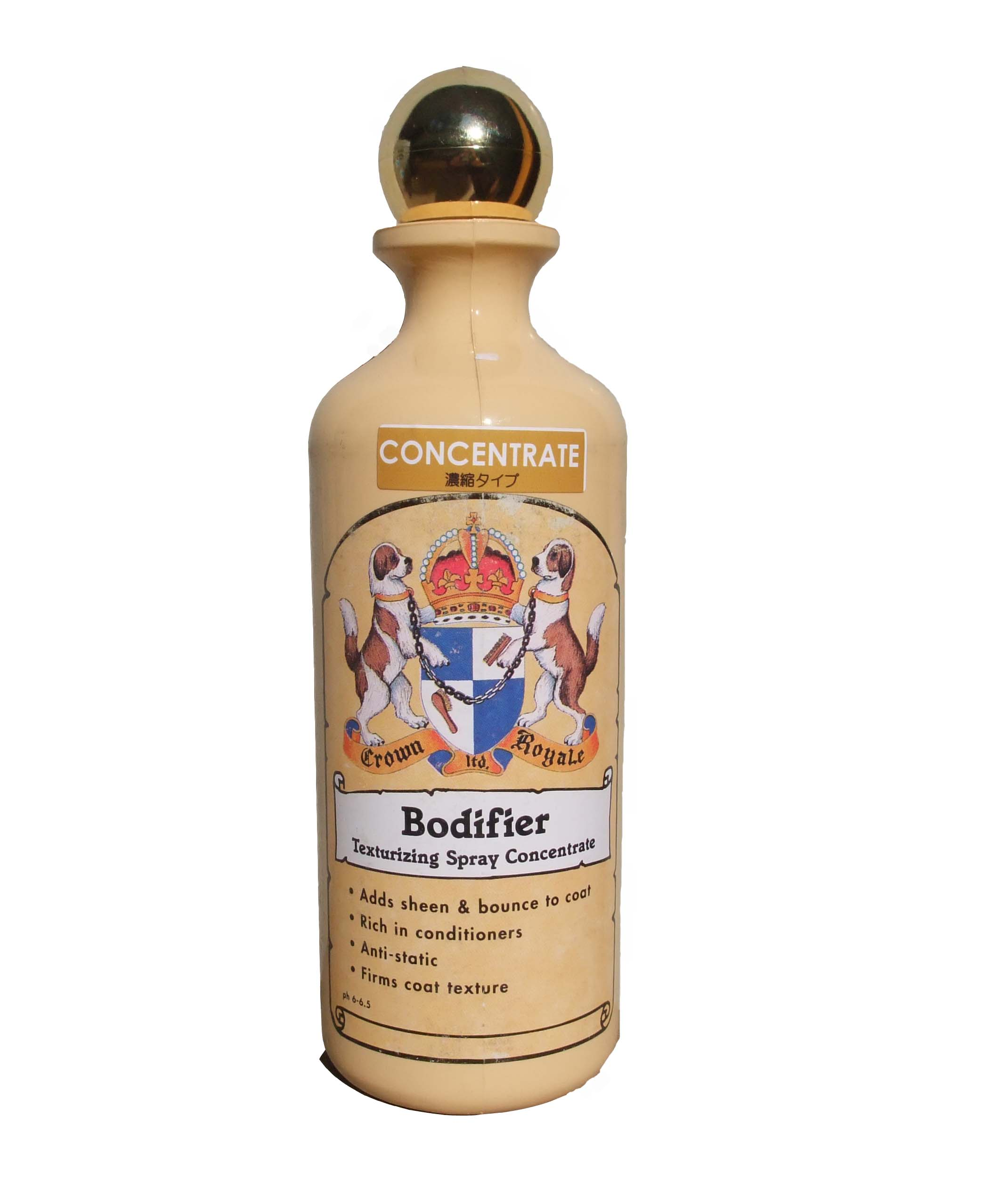 Bodifier.jpg